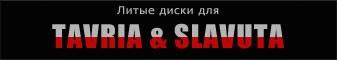 inomarka.lviv.ua